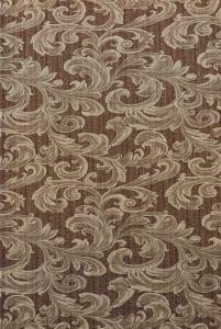 Материал: Салют (), Цвет: Brown
