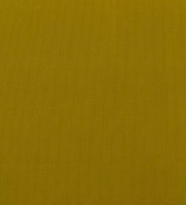 Материал: Саванна (), Цвет: 20_Lemon