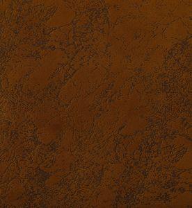 Материал: Торос (), Цвет: Brown