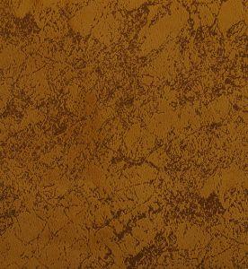 Материал: Торос (), Цвет: Chocolate