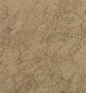 Материал: Торос (), Цвет: Grey