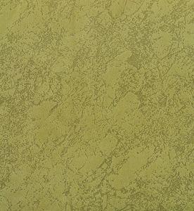 Материал: Торос (), Цвет: Olive