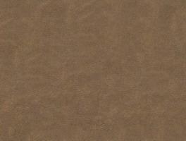Материал: Твист (), Цвет: Brown