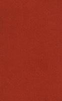 Материал: Канзас однотон (Kansas plain), Цвет: terracotta