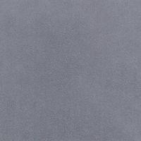 Материал: Манго (Mango), Цвет: 816