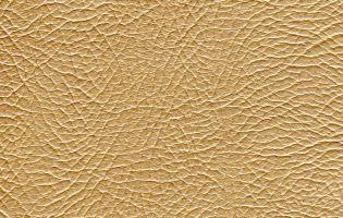 Материал: Итака (Itaka), Цвет: pearly_beige