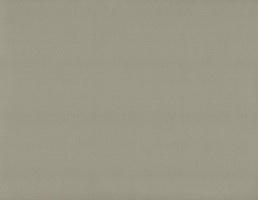 Материал: Автомобильный кожзам (), Цвет: 13