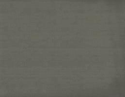 Материал: Автомобильный кожзам (), Цвет: 8