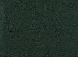 Материал: Рондо (Rondo), Цвет: 11