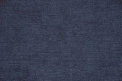 Материал: Рубикон (Rubikon), Цвет: 12
