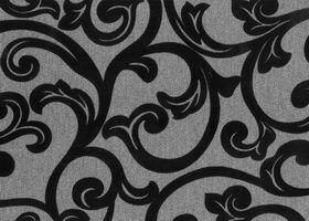 Материал: Зара (Zara), Цвет: 10A