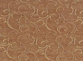 Материал: Зодиак (Zodiak), Цвет: beige