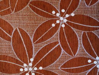 Материал: Азалия (Azalia), Цвет: 458