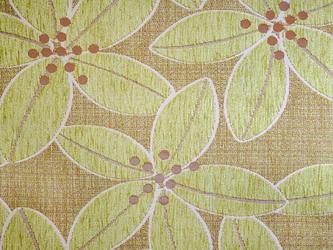 Материал: Азалия (Azalia), Цвет: 477