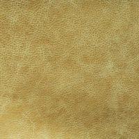 Материал: Pelle Ricca - Antico (), Цвет: Beige