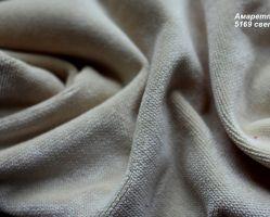 Материал: Амаретто (), Цвет: 5169