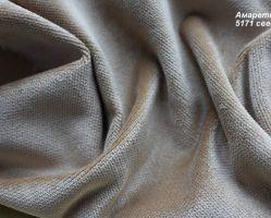 Материал: Амаретто (), Цвет: 5171