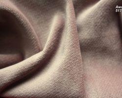 Материал: Амаретто (), Цвет: 5179