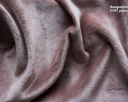 Материал: Амаретто (), Цвет: 5181