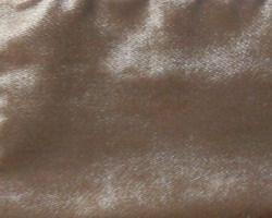Материал: Амиго (Amigo), Цвет: 7006