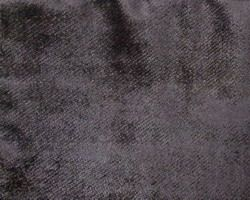 Материал: Амиго (), Цвет: 7012