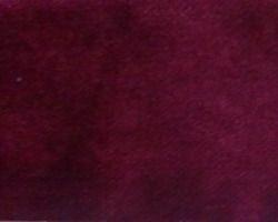 Материал: Амиго (Amigo), Цвет: 7037