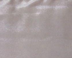 Материал: Амиго (Amigo), Цвет: 7038