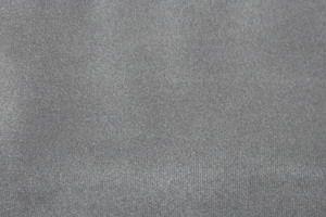 Материал: Меджик (Magic), Цвет: 14-seryj