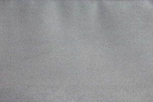 Материал: Меджик (Magic), Цвет: 15-svetlo-seryj