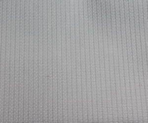 Материал: Перфекшен (Perfecrion), Цвет: 113-sneg