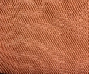 Материал: Рандеву (Randevy), Цвет: 29-temnyj-terakot